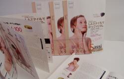 book dmの写真