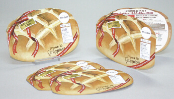 変形圧着dm 2つ折 パン型
