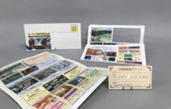 圧着dm 封書3つ折+カード