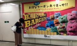 ピール広告の画像 無数のチケットを貼った巨大なポスター画像