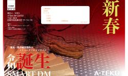 smart dmの画像